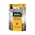 Nativia Real Meat - Chicken&Rice 8 kg